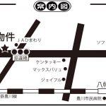 豊川/八幡町/貸地☆資材置き場☆